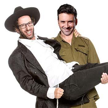 זוג משמיים-קומדיה ישראלית חדשה